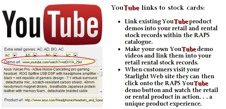 YouTube videos linked into your retail rentals stock cards!